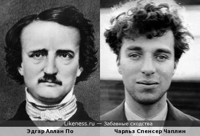 Эдгар По и Чарли Чаплин