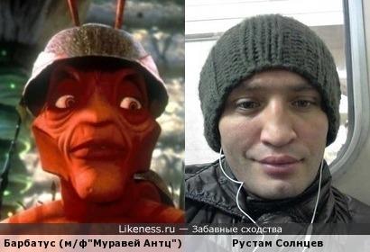 Рустам Солнцев похож на Барбатуса.