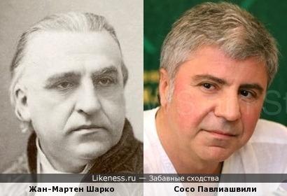 Французский врач-психиатр и Сосо Павлиашвили.