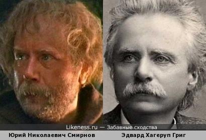 Российский актер и Норвежский композитор.