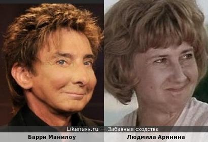 Американский певец и Российская актриса.