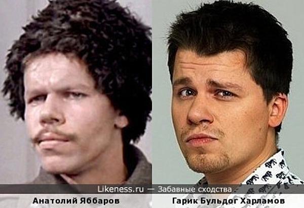 Яббаров и Харламов.