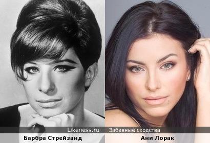 Барбра Стрейзанд и Ани Лорак.