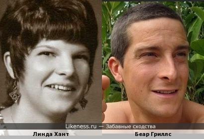 Молодая Линда Хант и Беар Гриллс