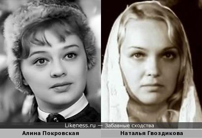 Алина Покровская и Наталья Гвоздикова.