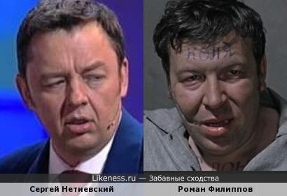 """""""Уральский пельмень"""" и Никола Питерский."""