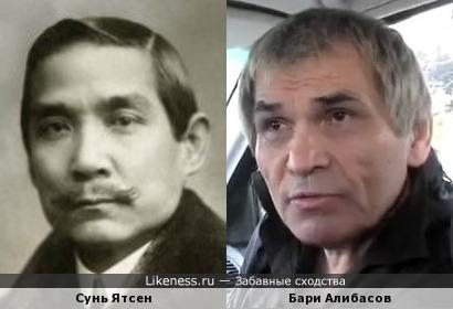 """Основатель партии """"Гоминьдан"""" и основатель группы """"На-На""""."""