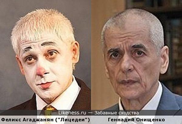 """Клоун-мим театра """"Лицедеи""""и глава Роспотребнадзора."""