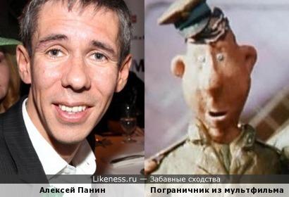 """Пограничник из м/ф """"Серый Волк энд Красная Шапочка"""" похож на Алексея Панина."""