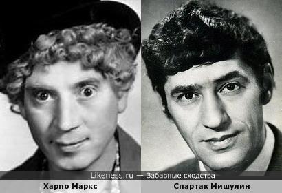 Один из братьев Маркс и Спартак Мишулин.