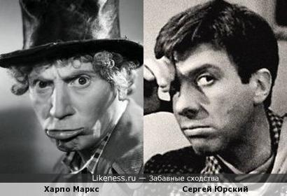 Сергей Юрский в роли Остапа Бендера и Харпо Маркс.