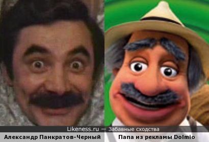 Мама миа,Александр Панкратов-Черный и Dolmio.