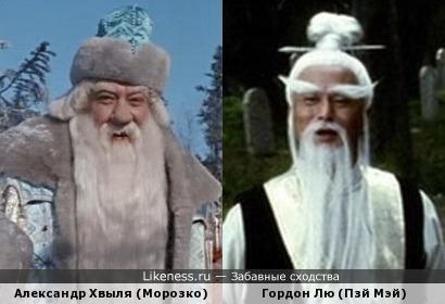 Русский Морозко и Китайский отморозко.