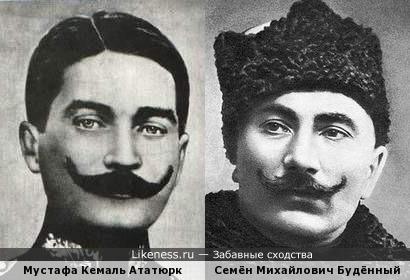 Мустафа Кемаль Ататюрк и Семён Михайлович Будённый.