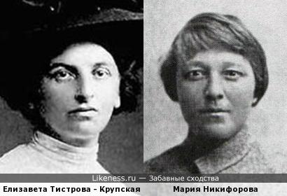 Теща В.И.Ленина и соратница Нестора Махно.