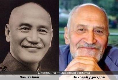 Чан Кайши и Николай Дроздов.