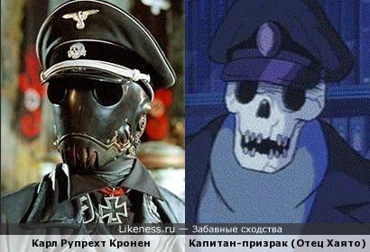 """Герои к/ф """"Хеллбой.Герой из пекла"""" и м/ф """"Корабль-призрак""""."""