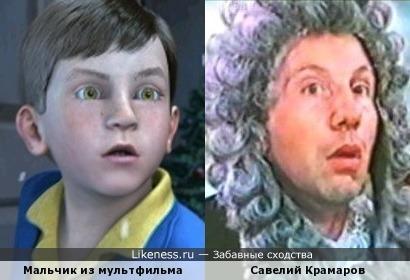 """Мальчик из мультфильма """"Полярный экспресс"""" похож на Савелия Крамарова."""