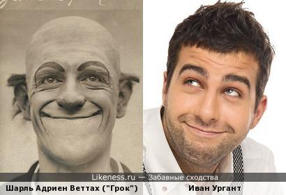 "Иван Ургант и клоун ""Грок""."