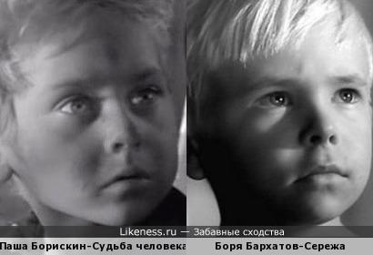 Павел Борискин (Полунин) и Борис Бархатов.