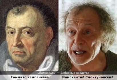 Советский актер и итальянский философ.