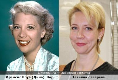 Американская актриса Дина Шор и Татьяна Лазарева.