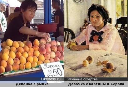 Девочки с персиками...