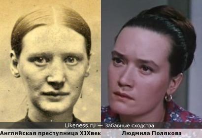 Перерождение в российскую актрису.