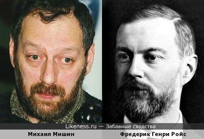 Один из основателей компании Роллс-Ройс и советский писатель-сатирик.