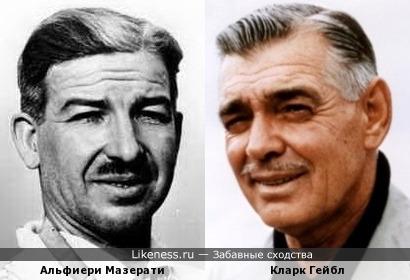 """Один из братьев - основателей компании """"Мазерати"""" и Голливудский актер."""