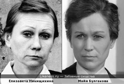 Майя Булгакова и Елизавета Никищихина.