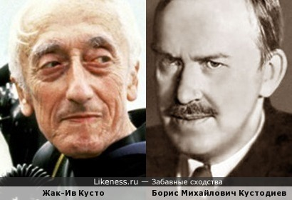 Жак-Ив Кустодиев :)