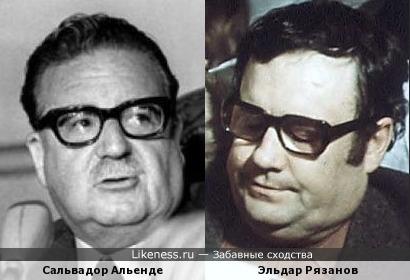 Советский кинорежиссер и Чилийский президент.