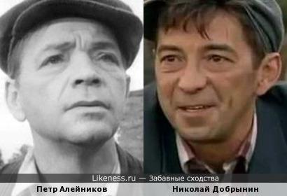Балагуры,Петр Алейников и Николай Добрынин.