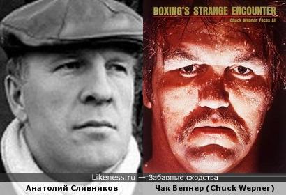 Российский актер и американский боксер-профессионал в тяжелом весе.
