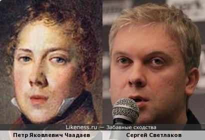 Философ и актер.