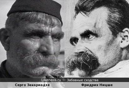 """Философ и """"Отец солдата""""."""