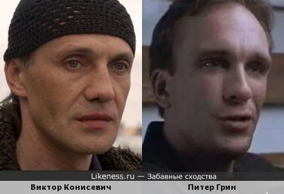 Питер Грин и Виктор Конисевич.