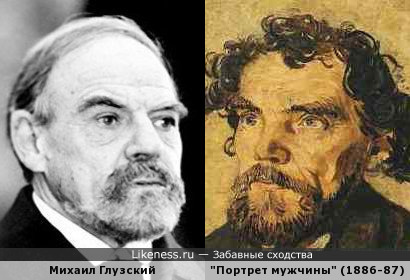 "Михаил Глузский и ""Портрет мужчины"" Винсента Ван Гога."
