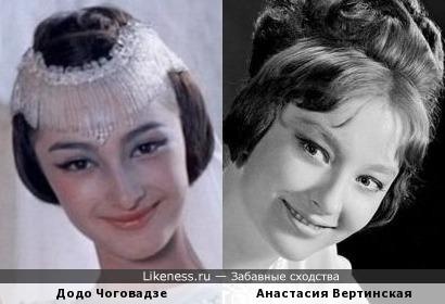 Додо Чоговадзе и Анастасия Вертинская.