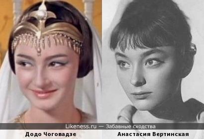 Додо Чоговадзе и Анастасия Вертинская