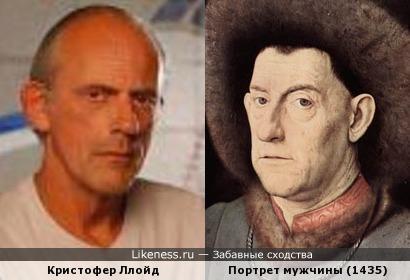 """""""Портрет мужчины с гвоздикой"""" Яна ван Эйка (1435г.) и Кристофер Ллойд."""