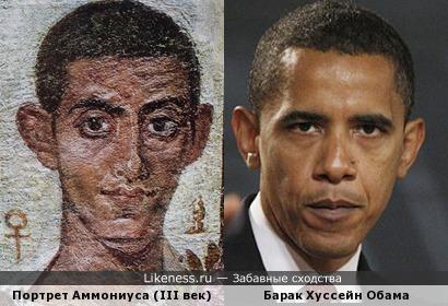 В древнем Риме был свой Барак Обама.