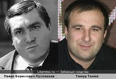 Молодой Павел Луспекаев и Тимур Тания (КВН)