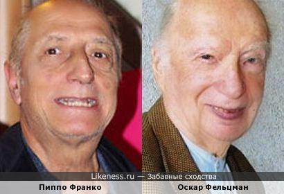 Итальянский певец и Советский композитор.