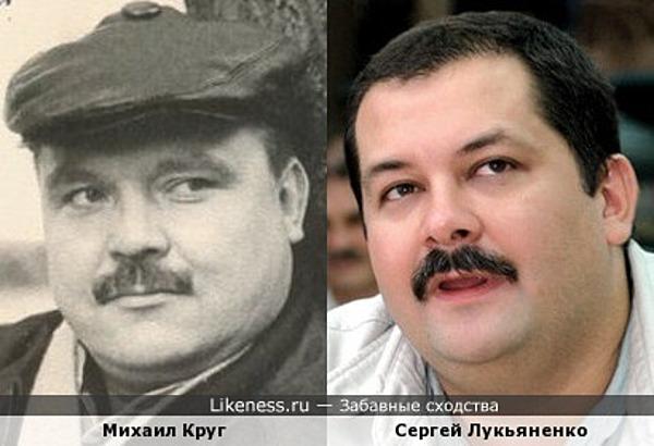 Михаил Круг и Сергей Лукьяненко