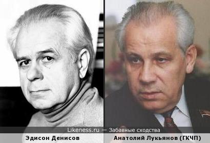 Анатолий Лукьянов и