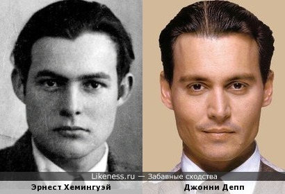 Молодой Эрнест Хемингуэй и Джонни Депп.