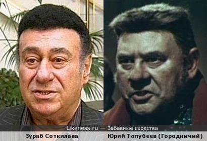 Зураб Соткилава и Антон Антонович Сквозник-Дмухановский.