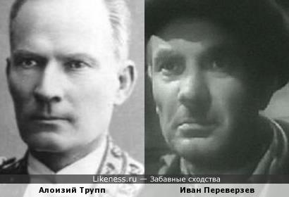 Реинкарнация.Полковник Российской армии,камердинер Николая II и Советский актер.